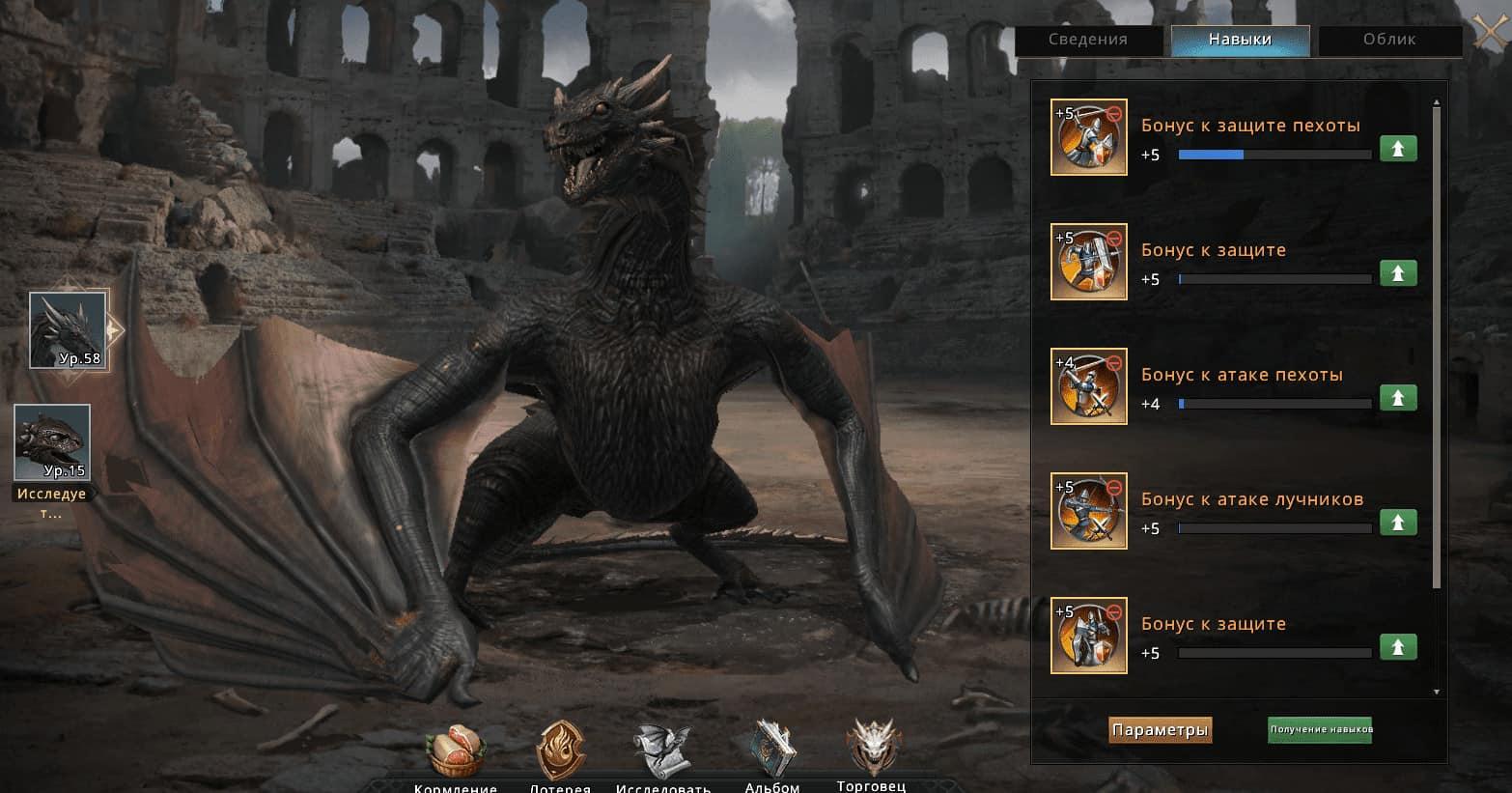Свитки в игре престолов