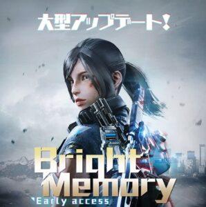 Bright Memory обзор игры