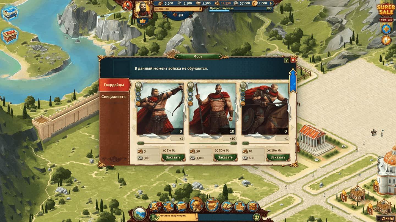 Триумф: Рождение Империй клановые войны