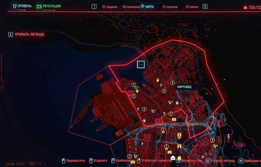 Cyberpunk 2077 пистолет-пулемет Фенрир где найти