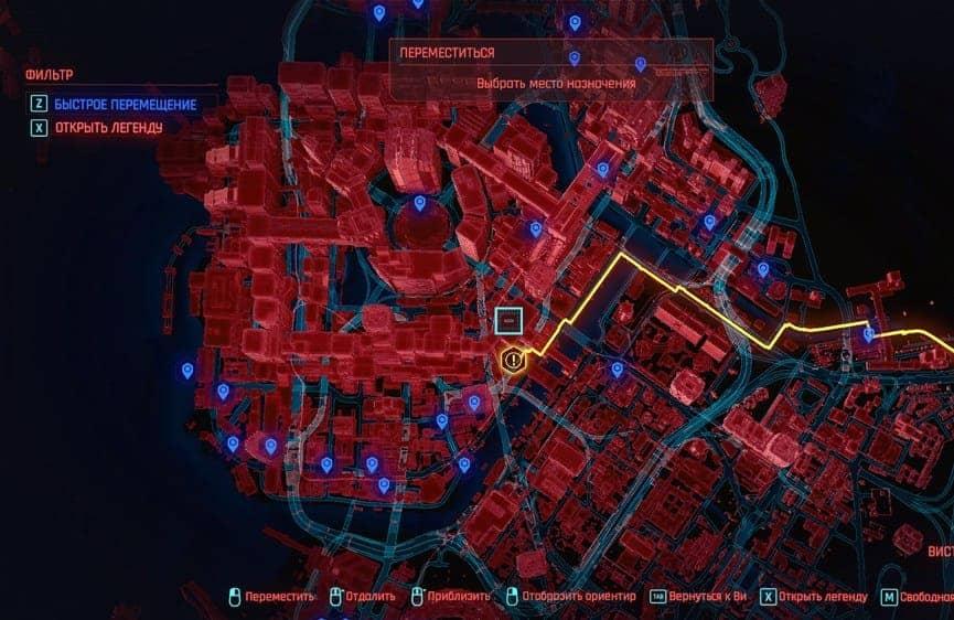 Cyberpunk 2077 пулемет Скиппи где найти
