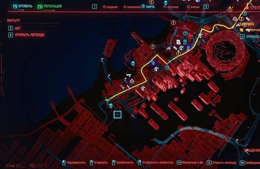 Cyberpunk 2077 Штурмовая винтовка Молон Лабе где найти