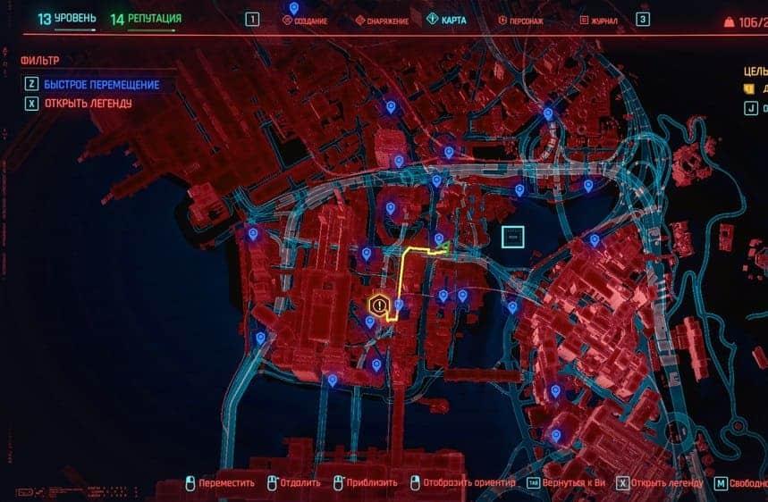 Cyberpunk 2077 пистолет лиззи где отыскать