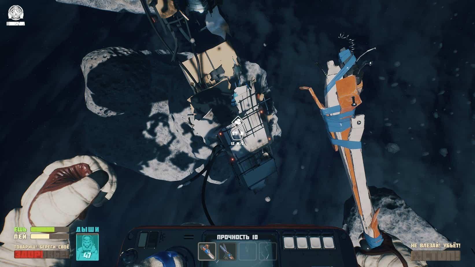 Breathedge открытый космос и взаимодействие