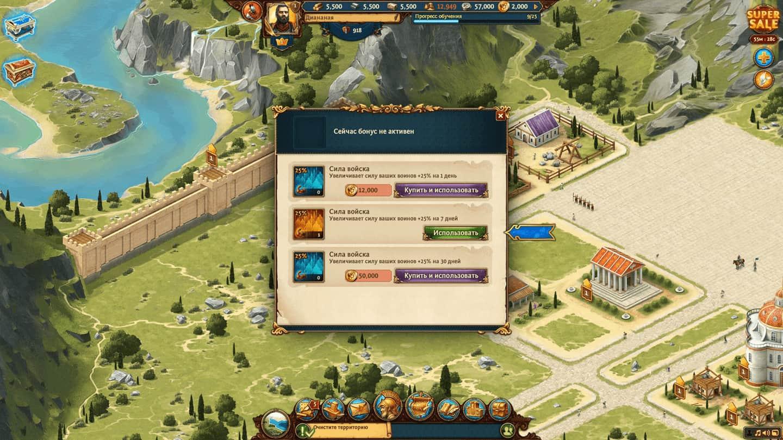 Триумф: Рождение Империй базовые элементы
