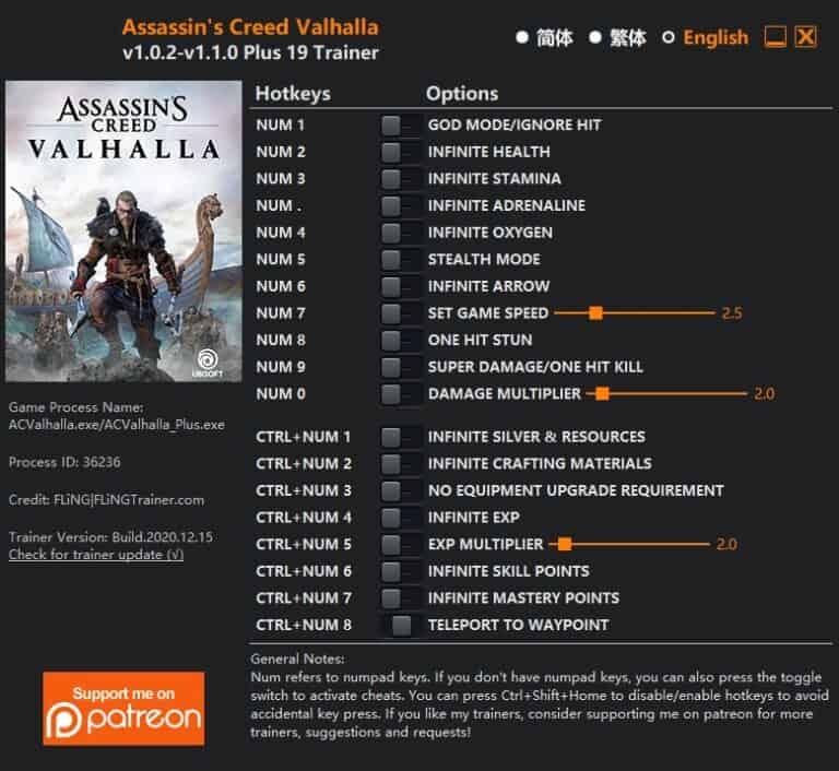 Assassin's Creed Valhalla Trainer(тренер)