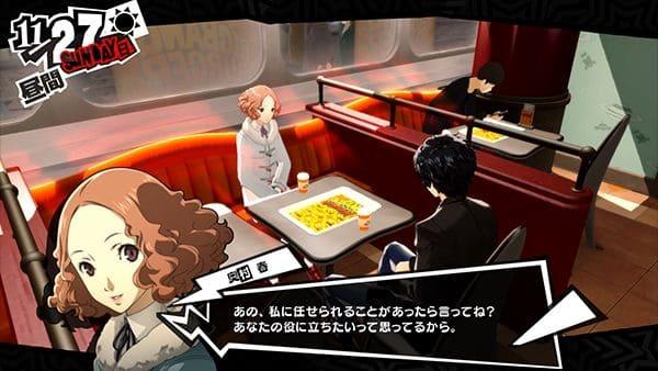 Persona 5 Royal геймплей