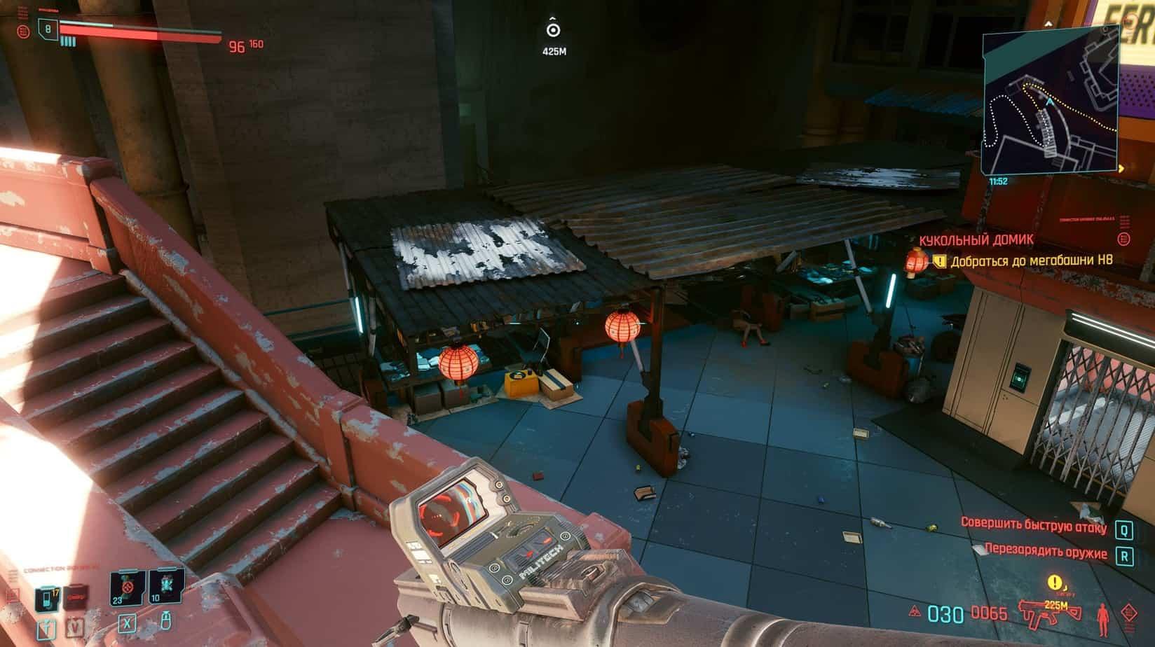 Cyberpunk 2077 рассеянное затемнение