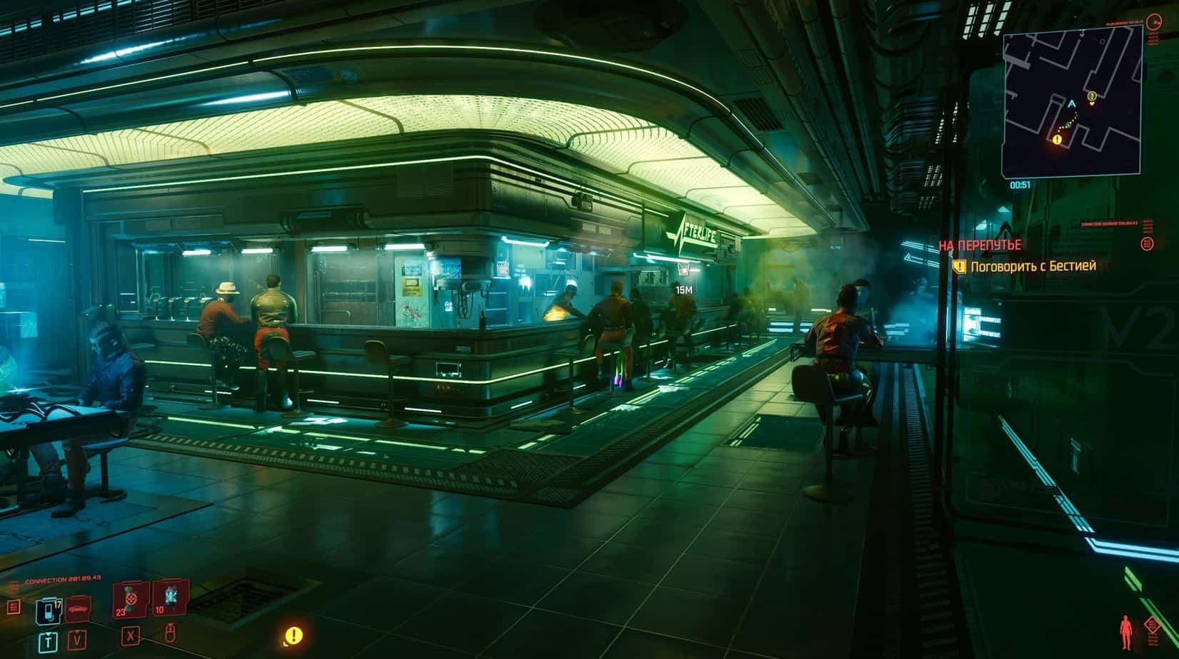 Cyberpunk 2077 настройки улучшенного освещения геометрии лиц