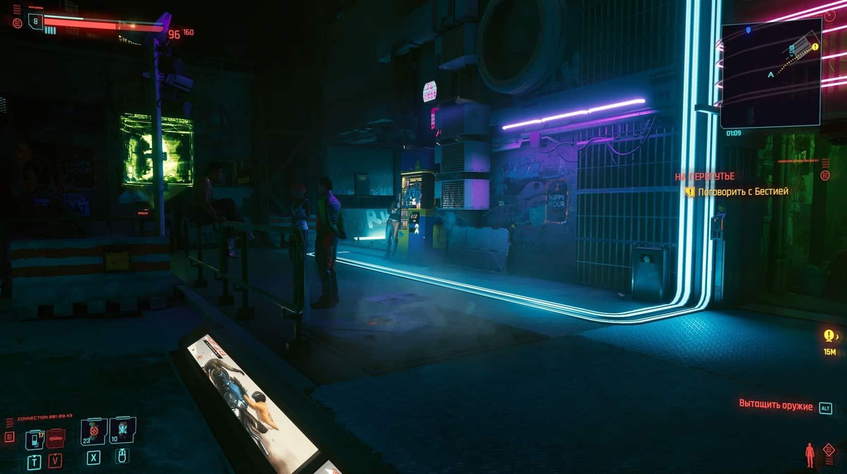 Cyberpunk 2077 настройки точности цветопередачи