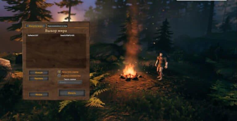 Как создать сервер Valheim и играть с друзьми?