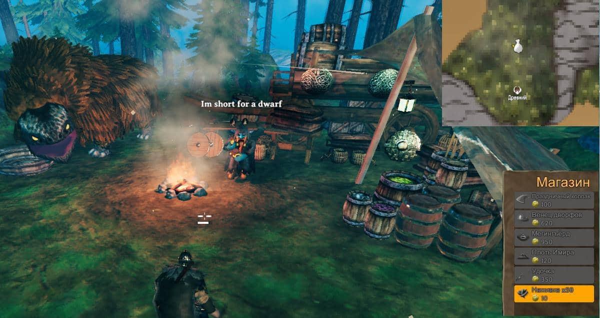 Valheim выживание и сюжет игры