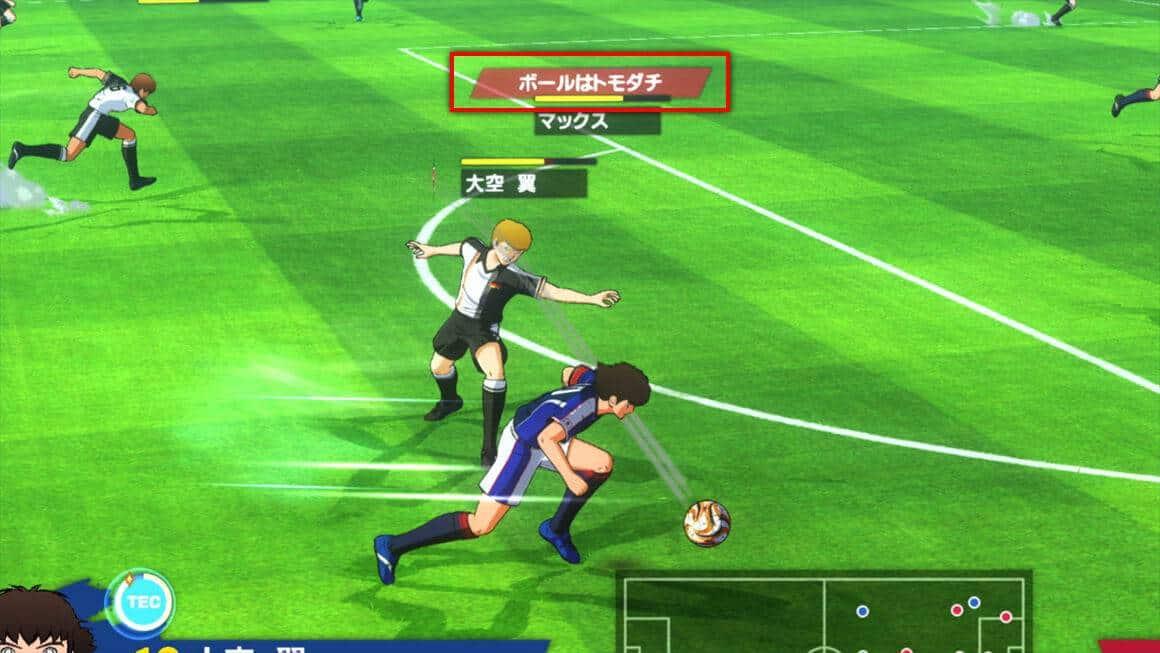 Captain Tsubasa: Rise of New Champions реализация