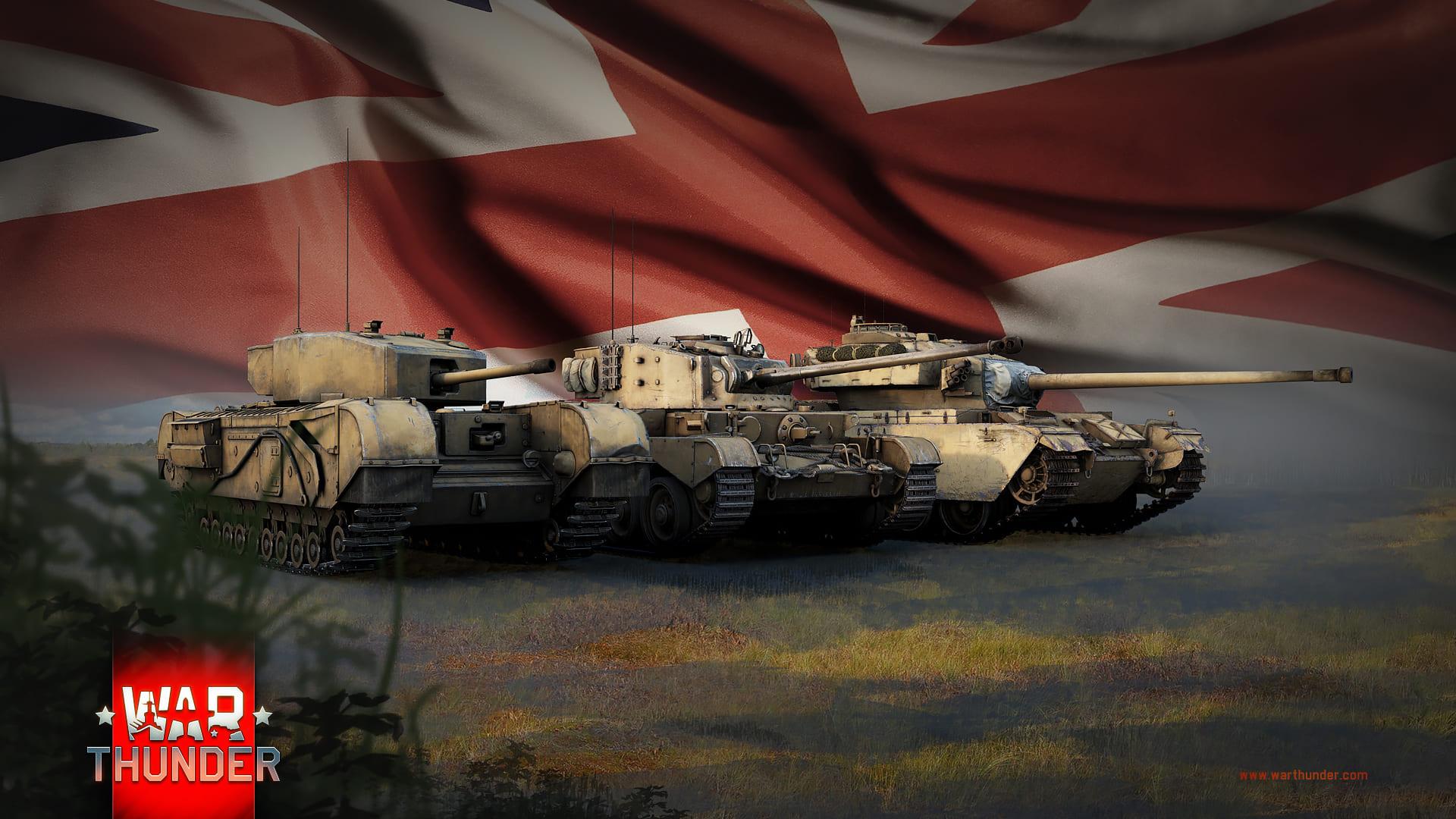 War Thunder Великобритания ветка развития