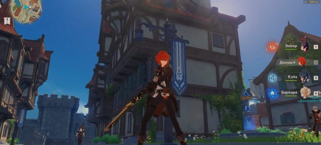 Дилюк Геншин Импакт с мечом драконьей кости